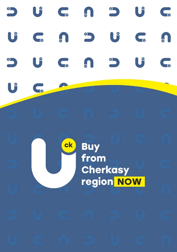 Buy from Cherkasy region 3.0 - EN
