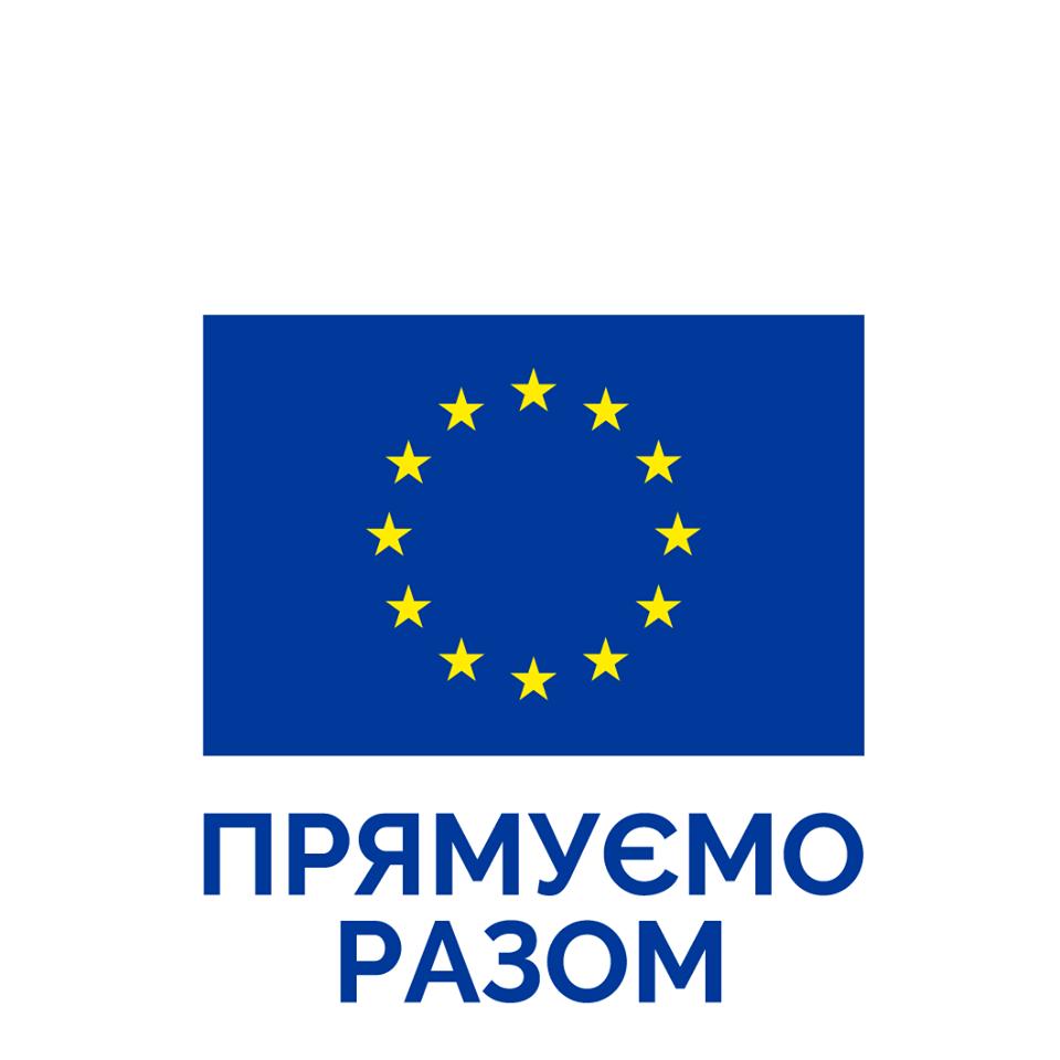 EU UKRAINE