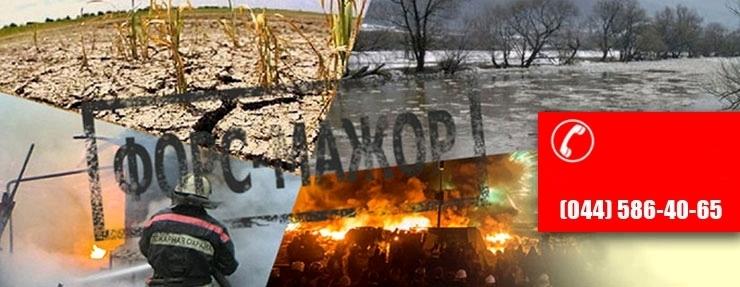 Засвідчення форс-мажорних обставин в ТПП України